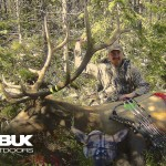 joe runde montana elk - public land - diy - 2014
